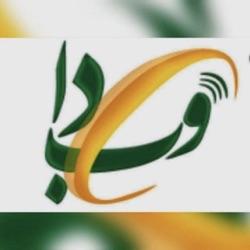 کانال رسمی وزارت بهداشت(وبدا)